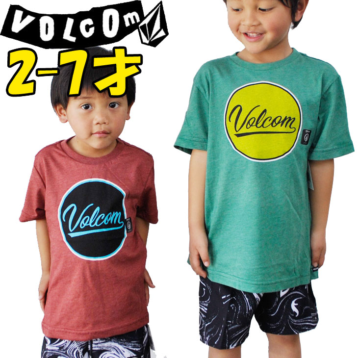 VOLCOM ボルコム キッズ ティ 【Y【Germ Script S/S Tee Little Youth 】Kids tシャツ 3-7才向け【半袖】  Volcom Tshirt ティーシャツ 「メール便可」【返品種別OUTLET】