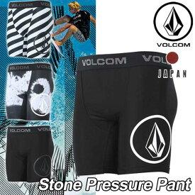 VOLCOM ボルコム サーフパンツ インナー 海パン 水着 インナー メンズ 【Stone Pressure Pant 】 VOLCOM アンダーショーツ 【箱を捨ててメール便可】【アウトレット 旧品】