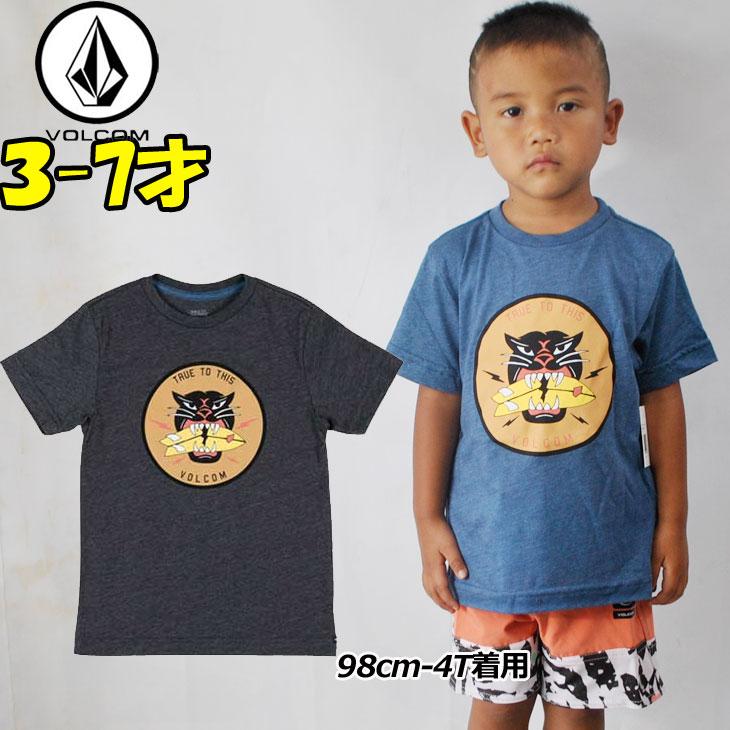 VOLCOM ボルコム キッズ tシャツ 【Enjoy S/S 】Kids ティーシャツ 3-7才向け(100/110/120/130/140 cm )【半袖】 Volcom 「メール便可」【返品種別OUTLET】