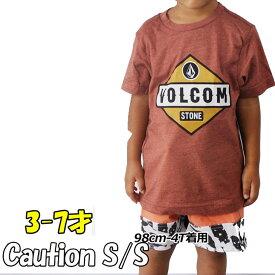 VOLCOM ボルコム キッズ tシャツ 【Caution S/S 】Kids ティーシャツ 3-7才向け(100/110/120/130/140 cm )【半袖】 Volcom 「メール便可」【返品種別OUTLET】