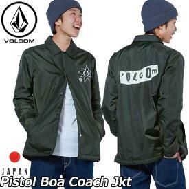 volcom ボルコム コーチジャケット Pistol Boa Coach Jkt メンズ A16318JA 【返品種別OUTLET】