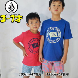 volcom ボルコム キッズ Tシャツ 3-7歳 Jolly Rebel S/S Tee Little Youth ユース 半そで Y3511831 【返品種別OUTLET】