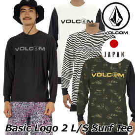 volcom ボルコム ラッシュガード ロンT Basic Logo 2 L/S Surf Tee メンズ japan limited 長袖 N03118JA 【返品種別OUTLET】