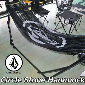 volcom ボルコム ハンモック Circle Stone Hammock japan limited D67218JE 【返品種別OUTLET】ship