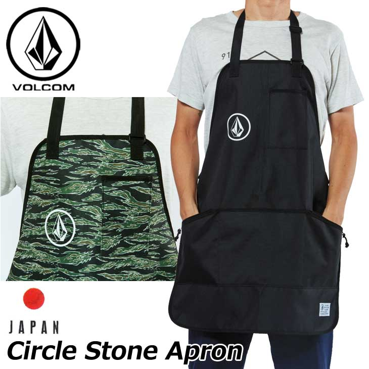 volcom ボルコム エプロン Circle Stone Apron メンズ japan limited D67218JB 【返品種別OUTLET】