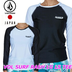 volcom ボルコム レディース ラッシュガード ラッシュT VOL SURF RASH LG LS TEE JapanLimited O03219JA