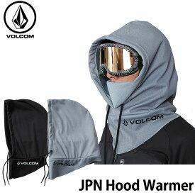 19-20 ボルコム VOLCOM メンズ フードウオーマー JPN Hood Warmer J5502000ship1