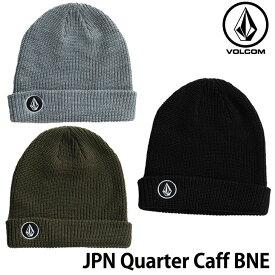 19-20 ボルコム VOLCOM メンズ ビーニー JPN Quarter Cuff BNE J5802001ship1