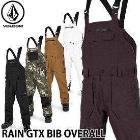 19-20 ボルコム スノーウェア VOLCOM RAIN GORE-TEX BIB OVERALL レインゴアビブオーバーオール G1351902 ship1【返品種別OUTLET】