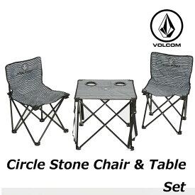 ボルコム VOLCOM キャンプ テーブル チェアーセット Circle Stone Chair & Table Set D67220JL ship1
