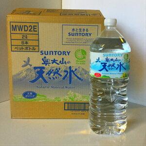 サントリー 天然水(奥大山) 2L×6本 PET