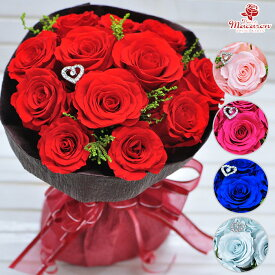大人気!《プロポーズ》ハートピック付 枯れないバラ 12本 花束 選べる5色 プロポーズ ブーケ ダズンローズ ダーズンローズ 赤バラ バラの花束 プロポーズ花束 プレゼント ギフト サプライズ プリザーブドフラワー ブリザードフラワー ブリザーブドフラワー 記念日 結婚記念日