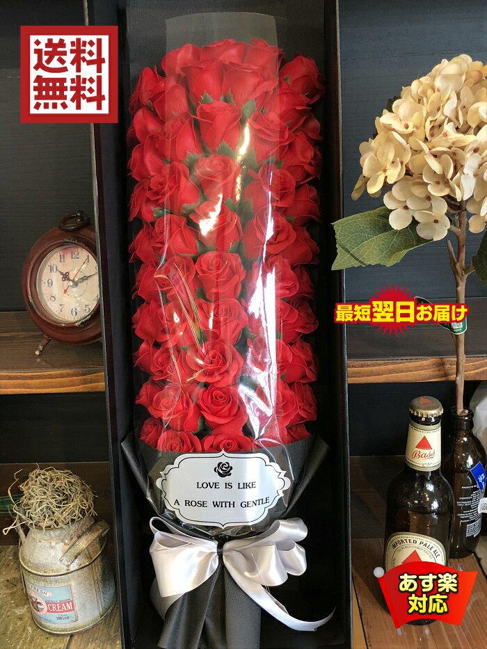 【クーポン】シャボンフラワー ロイヤルローズブーケ送料無料 石鹸 石けん ソープフラワー 枯れない花 プレゼント 造花 ギフトカード
