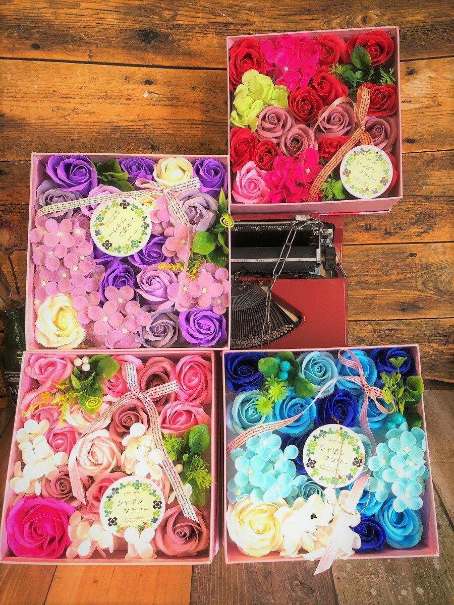 【クーポン】フレグランスローズボックス 送料無料 石鹸 フラワーギフト シャボンフラワー 石鹸フラワー ミニブーケ 枯れない花 造花 かわいい 人気 オススメ ソープフラワー