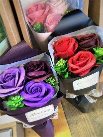【あす楽】シャボンフラワー3輪ブーケ【BOX入り】7色 石鹸 フラワーギフト シャボンフラワー 枯れない花 造花 かわいい 人気 オススメ ソープフラワー