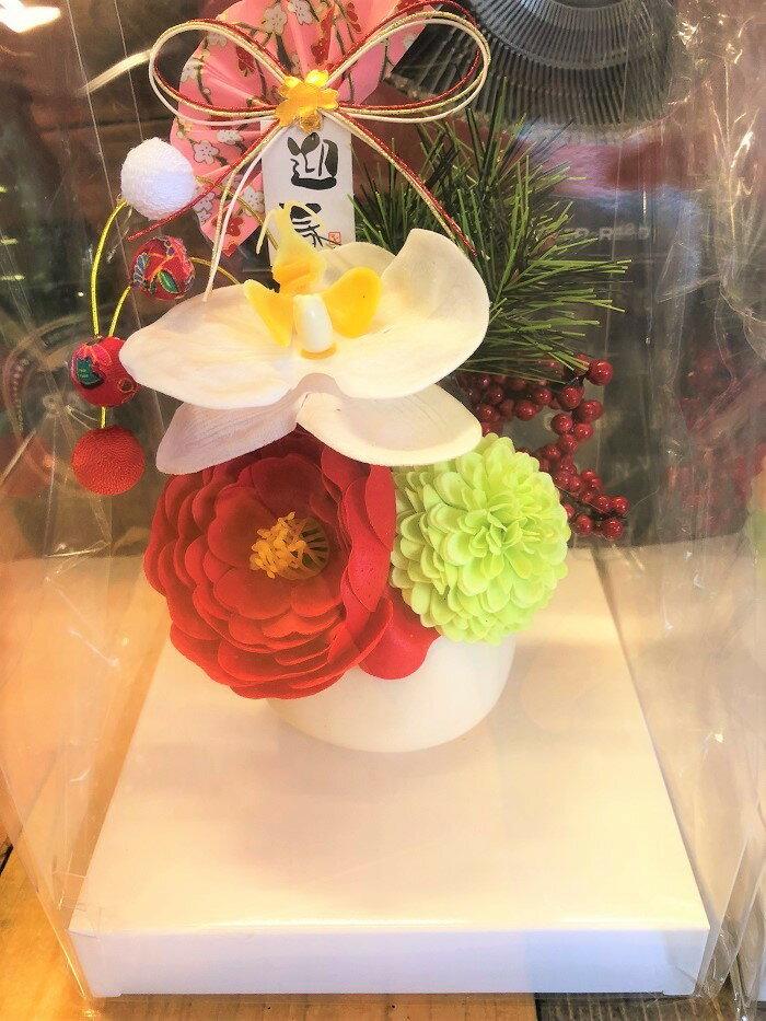 【あす楽】【お正月】【こはる】【クーポン】新商品/石鹸で出来たシャボンフラワー送料無料  シャボンフラワー 石鹸フラワー 枯れない花 造花 かわいい 人気 オススメ ソープフラワー