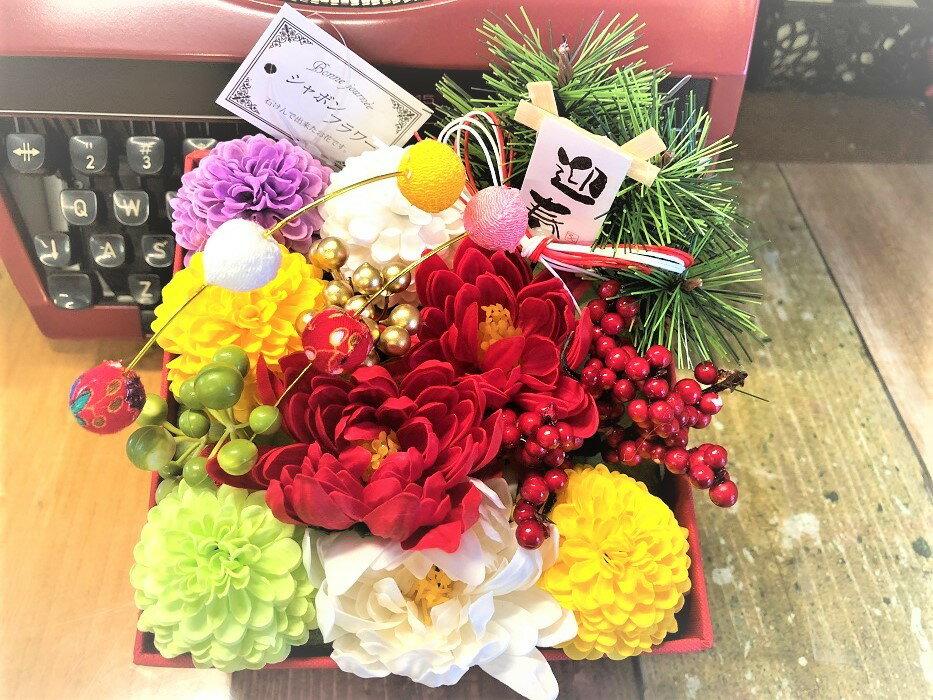 【あす楽】【お正月】【初音 はつね】【クーポン】新商品/石鹸で出来たシャボンフラワー送料無料  シャボンフラワー 石鹸フラワー 枯れない花 造花 かわいい 人気 オススメ ソープフラワー