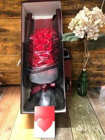 【クーポン】33輪ローズシャボンBOX付  送料無料 石鹸 石けん ソープフラワー 枯れない花 プレゼント 造花 ギフトカード 御年賀 お歳暮 クリスマス