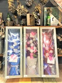 【クーポン】香水プレゼント【あす楽】石鹸で出来た シャボンフラワー ローズブーケ【シャボンフラワー ソープフラワー ブーケ フラワーソープ 石鹸フラワー 花 バラ 薔薇 アレンジメント ブーケ 造花 枯れない花 花の贈り物 花のギフト 誕生日 ギフト プレゼント】