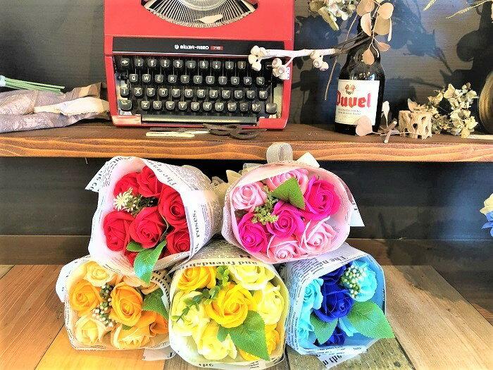 【在庫限り】7輪ブーケ5色 石鹸で出来たシャボンフラワー 母の日 石鹸 フラワーギフト シャボンフラワー 石鹸フラワー ミニブーケ 枯れない花 造花 かわいい 人気 オススメ