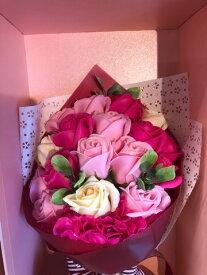 お得なクーポン配布中 ラブリーローズブーケ(ピンク) 石鹸で出来たシャボンフラワー 送料無料 フラワーギフト シャボンフラワー 石鹸フラワー ミニブーケ 枯れない花 造花 かわいい 人気 オススメ