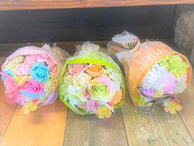 【クーポン】石鹸で出来たシャボンフラワースイートアロマブーケ  石鹸 フラワーギフト シャボンフラワー ミニブーケ 枯れない花 造花 かわいい 人気 オススメ