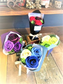 【あす楽】シャボンフラワー3輪ブーケ バラ売り 4色 石鹸 フラワーギフト シャボンフラワー 枯れない花 造花 かわいい 人気 オススメ