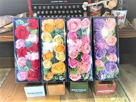 【あす楽】【クーポン】ショートシャボンフラワーBox♪ 送料無料  シャボンフラワー 石鹸フラワー 枯れない花 造花 かわいい 人気 オススメ ソープフラワー