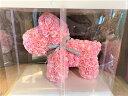 お得なクーポン配布中 モコモコ フラワードール エアリードッグ 送料無料  フラワーギフト 癒し 枯れない花 造花 …