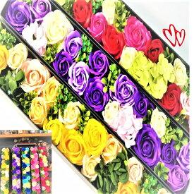 【元気が出るお花を贈ろう!】香水プレゼント【あす楽】【ソープフラワー】 スリムフラワーBOX【シャボンフラワー フラワーボックス フラワーソープ 石鹸フラワー 花 バラ 薔薇 アレンジメント ボックス 造花 枯れない花 花の贈り物 誕生日 ギフト プレゼント】