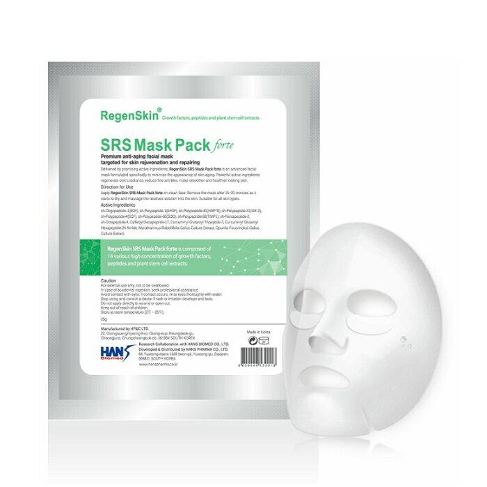 リジェンスキンSRSマスクパック 5枚セット RegenSkin SRS Mask Pack 5sheets