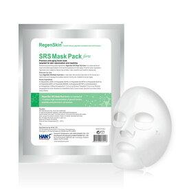リジェンスキン SRS マスクパック 5枚セット RegenSkin SRS Mask Pack 5sheets