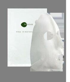3D形状で瞬時にぴったりフィットエムディア 3Dモイストプレミアムマスク(30ml×5袋)