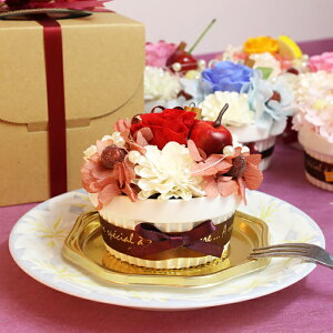 プリザーブドフラワー フラワーケーキ 誕生日 お祝い 結婚祝い 結婚記念日 退職 送別 出産 花 ブリザードフラワー 贈り物 即日発送 母の日 ギフト 花 プレゼント 母の日ギフト
