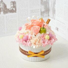 本州送料無料 プリザーブドフラワー フラワーケーキ FANNIE PEACH フラワーギフト 誕生日祝い 結婚祝い 結婚記念日 引越し祝い 新築祝い 花 プレゼント 贈り物