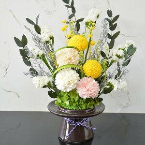 お供えプリザーブドフラワー 花梨 仏花 仏壇 法事 お悔やみ ペット 花 ブリザードフラワー 贈り物