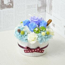 本州送料無料 フラワーケーキ Mサイズプリザーブドフラワーのフラワーケーキ♪POPPING BLUE MINT カラー:ブルー ケーキボックス付 誕生日 即日発送 ギフト 退職祝い プレゼント 贈り物