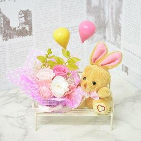 本州送料無料 プリザーブドフラワー プリザーブドフラワー ウサギちゃん アレンジメント 贈り物 プレゼント 花 フラワーギフト