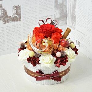 プリザーブドフラワー フラワーケーキ STRAWBERRY CHOCOLATE SIZE:L 専用ボックス付 母の日 ギフト プレゼント 花 ブリザードフラワー 結婚祝い 結婚記念日 還暦祝い 贈り物