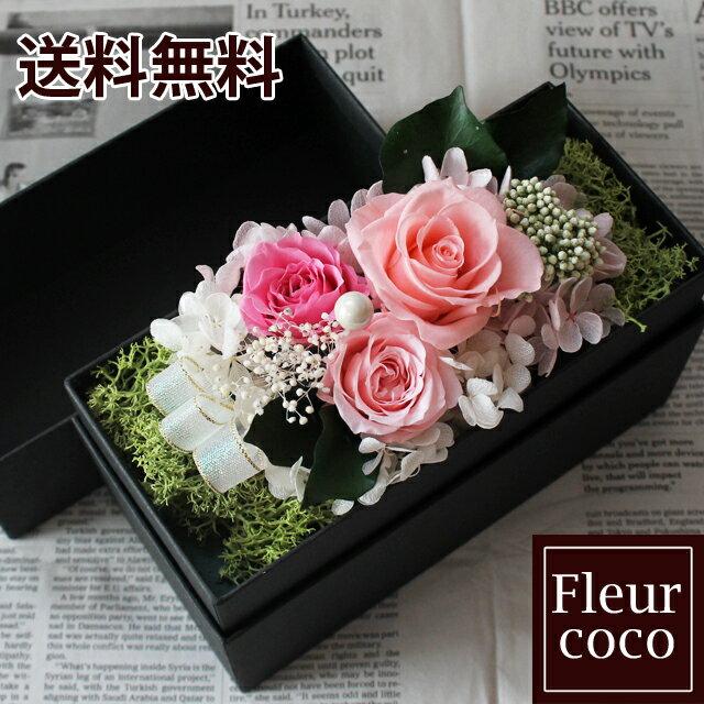 boxフラワー フラワーボックス 送料無料 プリザーブドフラワーのボックスフラワー カラー:ピンク 母の日 花 ギフト フラワーギフト 誕生日祝い 結婚祝い プレゼント