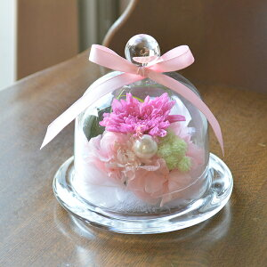 本州送料無料 プリザーブドフラワー お供えガラスドーム 桃菊 仏花 お悔やみ お彼岸 仏壇