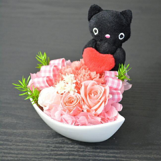 本州送料無料 プリザーブドフラワー ハートネコちゃんプリザーブドフラワー ピンク 母の日 花 ギフト プレゼント 誕生日祝い フラワーギフト