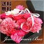 【生花】【送料無料】お花の宝石箱♪FLOWERBOX【フラワーボックス】カラー:ピンク