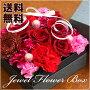 【生花】【送料無料】お花の宝石箱♪FLOWERBOX【フラワーボックス】カラー:レッド