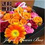 【クリスマスギフト】【生花】【送料無料】お花の宝石箱♪FLOWERBOX【フラワーボックス】カラー:イエロー