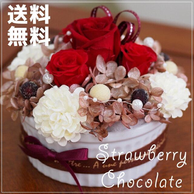 プリザーブドフラワー フラワーケーキ MサイズSTRAWBERRY CHOCOLATE 母の日 花 ギフト プレゼント 誕生日祝い 還暦祝い 結婚祝い ブリザードフラワー 贈り物 母の日