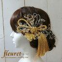 プリザーブドフラワーとドライフラワーの花を使った和装髪飾り・ヘッドドレス 成人式(振袖)・卒業式(袴)・結婚式(色打…