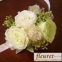 プリザーブドフラワーの花を使ったリストレット・リストブーケ 結婚式におすすめ ガーデンウエディング・ナチュラル…