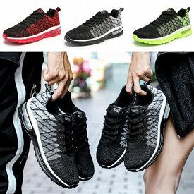 メンズ スニーカー ランニングシューズ フィットネス ウォーキング スポーツ カジュアル かっこいい 靴 メッシュ