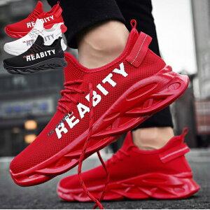 メンズ ハイカット スニーカー 靴 メッシュ ランニング フィットネス ウォーキング 通気性 バッシュ バスケットシューズ ストリートファッション 赤 白 秋 勤労感謝の日